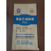 paper plastic composite bag