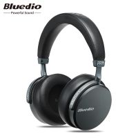 Bluedio V2 (Victory) Bluetooth Headphones Over Ear, PPS12 Drivers Wireless Headset with mic Hi-Fi De thumbnail image