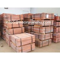 99.99% copper cathode with factory price