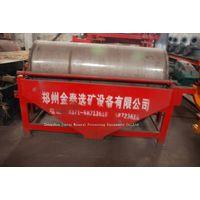 Magnetic separator thumbnail image