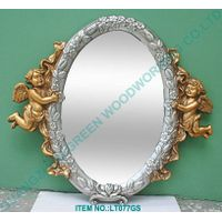 Art Mirror Frame thumbnail image