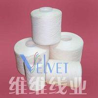 cotton poly core spun yarn