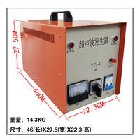 Hot sale 15K 2600W Ultrasonic Generator For KN95 Nonwoven Face Mask Making Machine With Good Quality thumbnail image