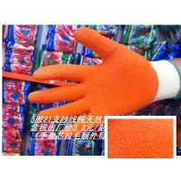 Latex Wrinkle Gloves/Safety Protection Gloves/Working Gloves
