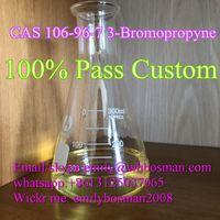 3-Bromopropyne/CAS 106-96-7 3-Bromopropyne manufacture thumbnail image