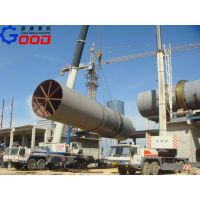 calcination rotary kiln for bauxite thumbnail image