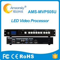 led project usb video processor MVP505U for p10 rgb led video wall indoor led display china thumbnail image