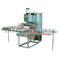 Model GP10-K9 plastic welding machine( high-frequency)