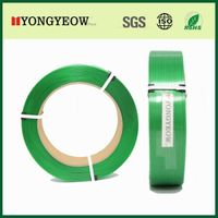 customized 16mm width polyester straps manufacturer