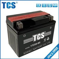 12v MF lead aicd battery
