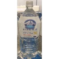 "Japanese ""Mt.Fuji"" Natural Mineral Water PET Bottle"