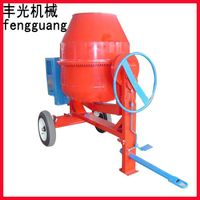 cement mixer machine 700L