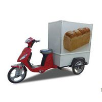 Foton Lovol The Electric Tricycle CTDS09ZWH(x)