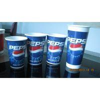 6.5OZ-22OZ Food grade cold drink Paper Cup thumbnail image