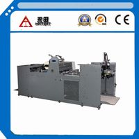 YFMZ-780 Automatic thermal glueless laminating machine
