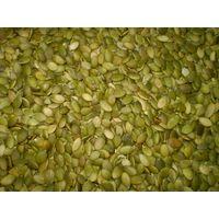 shin skin pumpkin kernels