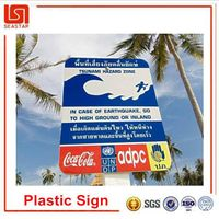 factory direct hot sale quality custom  recyclable pp plastic advertising board
