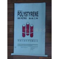 cement paper bag thumbnail image