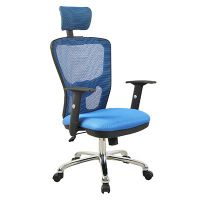 Ergonomic Office Chair with wheels thumbnail image