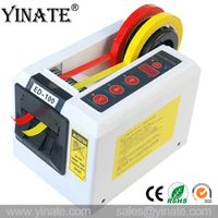 NEW YINATE ED-100 Electronic Tape Dispenser for Packing Automatic Tape Cutter Machine CE approved thumbnail image