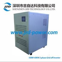 10-40KW 3phase inverter(IGBT)