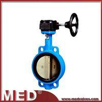 buy NBR sealed butterfly valves thumbnail image
