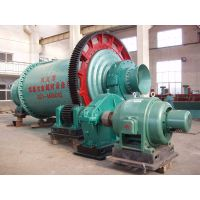 mineral ball mill  plant for grinding ore