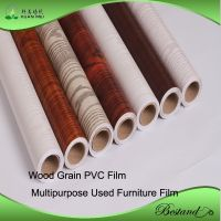 High Glossy Wood Grain PVC film High Quality Wood Film for Furniure/Door/Wall thumbnail image