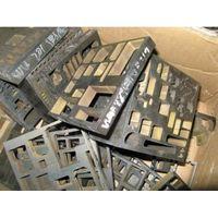 Buying tungsten steel  Cutting edge