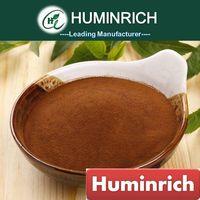 SY3001-7 Fulvic Acid Powder thumbnail image