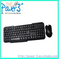 2015 Shenzhen Christmas Custom Arabic Keyboard Mouse With Special Design