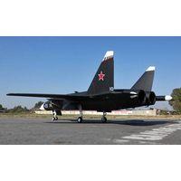 rc plane su47 RTF thumbnail image