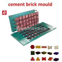 Customized kinds of cement brick moulding with compeitive price