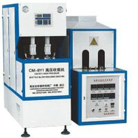 CM-8Y1 High pressure bottle blow molding machine