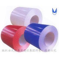 PPGI/prepainted galvanized steel sheet in coils
