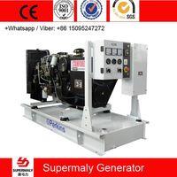 Global warranty 100KW 120KVA Diesel Generator with Perkins engine 1104C-44TAG2 thumbnail image