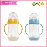 Fashion two color baby bottle handle china wholesale supply