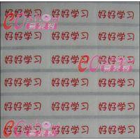 Silver Blank(28X13) Cartoon Name stickers