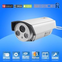 1080p AHD Camera AHD CCTV Bullet Waterproof