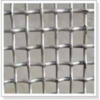 Wire Mesh Square Opening