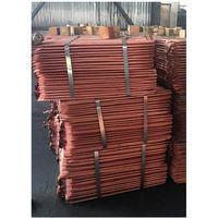 Copper Cathode thumbnail image