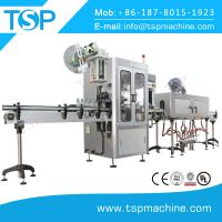 New High Speed Automatic Bottle Shrink Sleeve Labeling Machine thumbnail image