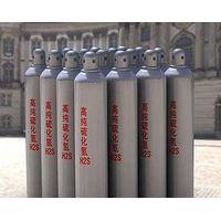 Buy 99.999% Hydrogen Sulfide H2S Gas Price