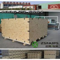 reusable wooden crate