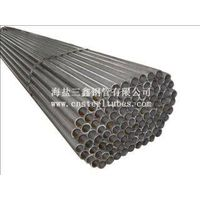 seamless steel tube for structure purpose