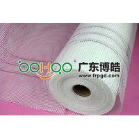 Fiberglass mesh high quality reinforcement concrete fiberglass net fiberglass cloth