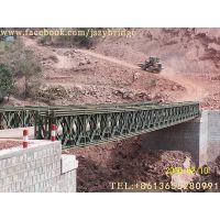 steel bailey bridge/portable bridge/compact bridge