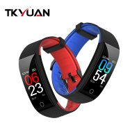 Smart Wristband Sms Reminder Pedometer Fitness Tracker Smart Bracelet Heart Rate Monitor Smart Band thumbnail image