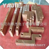 high current copper busbar