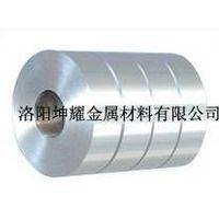 Aluminum Foil /Beer Bottle Sealing Aluminum Foil